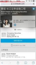 【重金购买】曾经传得超火的上海陆家嘴四季酒店啪啪视频+图包目